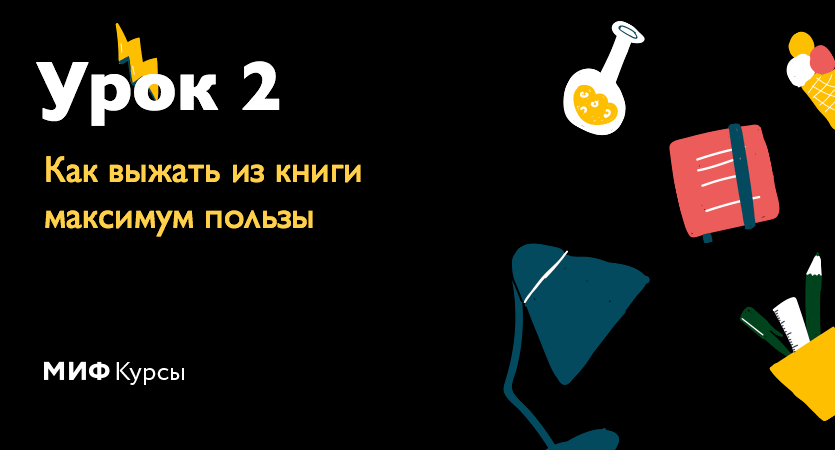 https://resize.yandex.net/mailservice?url=https%3A%2F%2Fimages.mindbox.ru%2Fcampaigns%2F175013%2F2630973%2F3&proxy=yes&key=d1fc7d79942d67a834633dc29907ecca